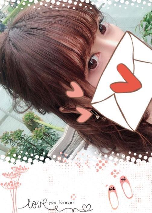 「うれしい♡」06/21日(木) 05:27 | りさの写メ・風俗動画
