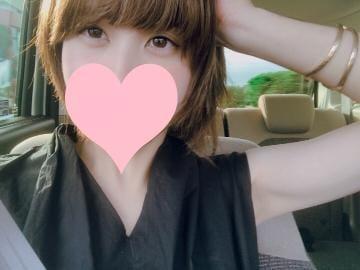 「ありがとう♡」06/21日(木) 05:59 | ちさとの写メ・風俗動画