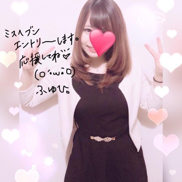 「ペコ!(○´・ω・`○)」06/21日(木) 06:16 | Fuyuhi フユヒの写メ・風俗動画
