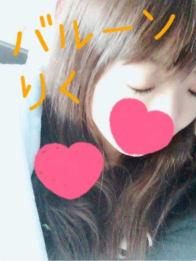 りく「おはよう☆」06/21(木) 06:37 | りくの写メ・風俗動画