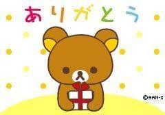 「[見たよ!ありがと♪]:フォトギャラリー」06/21日(木) 10:40 | 松下(Mrs)の写メ・風俗動画