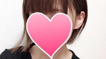 「出勤しました★」06/21日(木) 11:08 | ぷらざの写メ・風俗動画