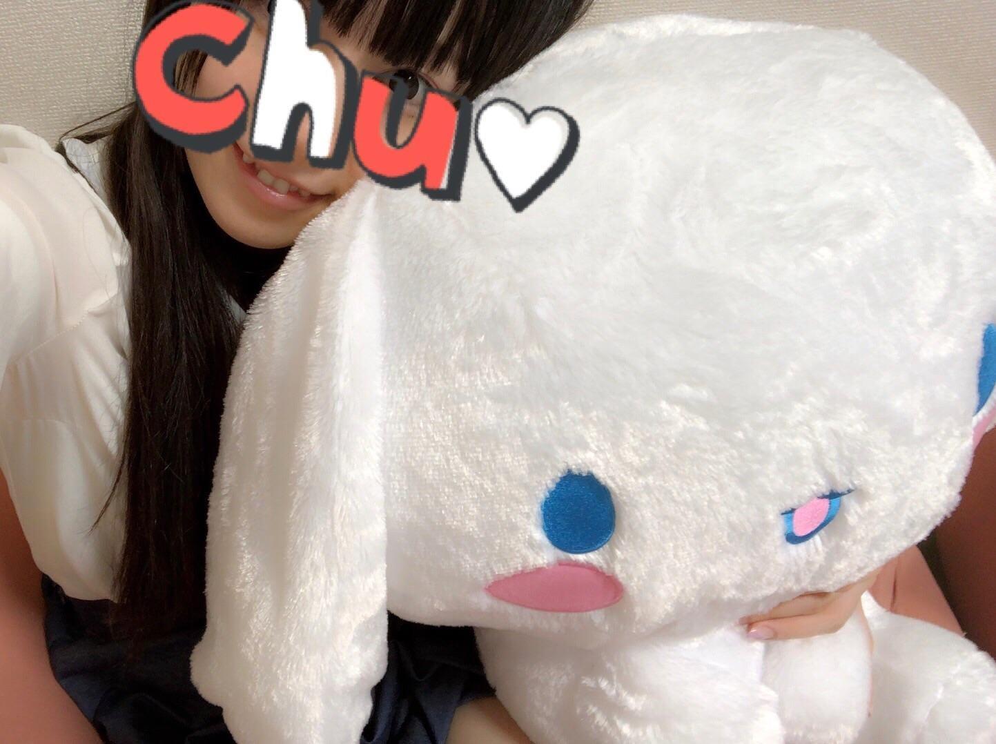 「*ゲットですっ*」06/21日(木) 11:39 | りほの写メ・風俗動画