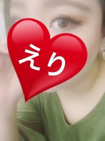 えり「今日、明日、明後日(^ω^)」06/21(木) 11:42 | えりの写メ・風俗動画