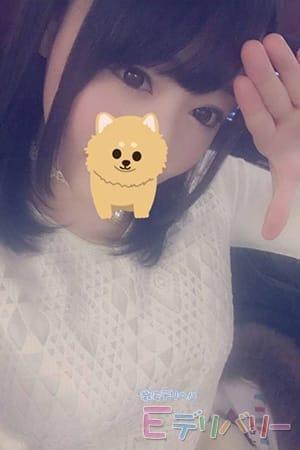 「感謝☆」06/21日(木) 11:50 | きょうかの写メ・風俗動画
