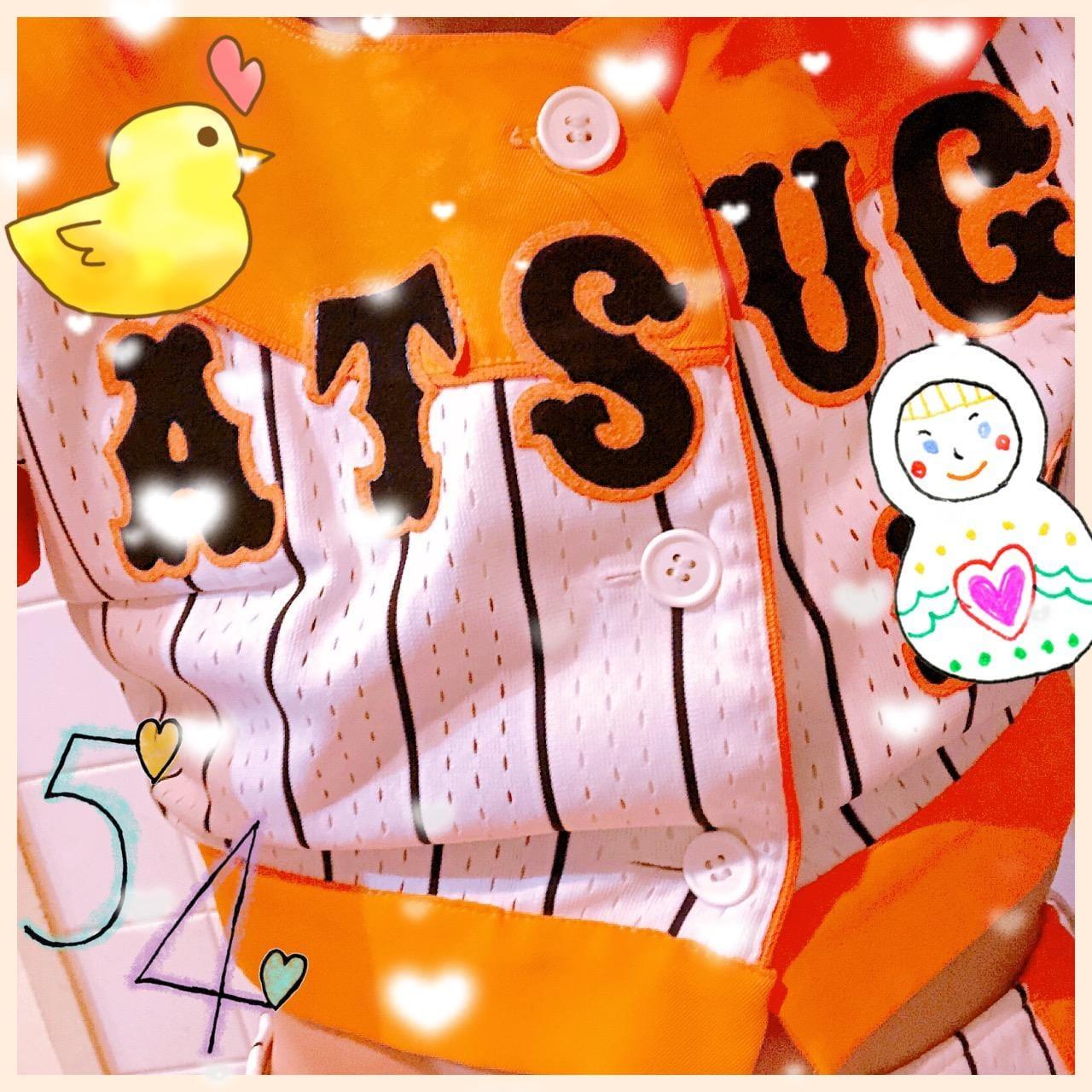「がんばーっ no.54」06/21日(木) 12:05   No.54 尾崎の写メ・風俗動画