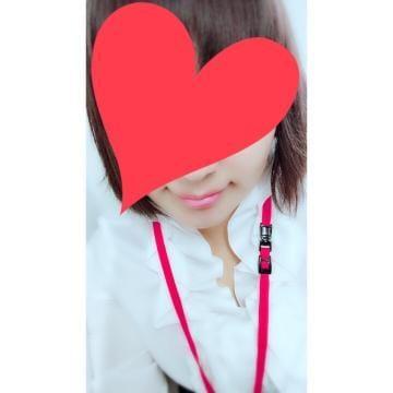 「お疲れ様です(o^^o)」06/21日(木) 12:13 | りみの写メ・風俗動画