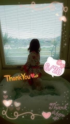ひろ「お礼です♪6/20」06/21(木) 12:20 | ひろの写メ・風俗動画