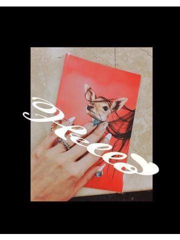 園咲「さてと。」06/21(木) 15:36 | 園咲の写メ・風俗動画