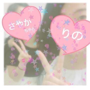 「待機♡」06/21日(木) 16:26   りのの写メ・風俗動画