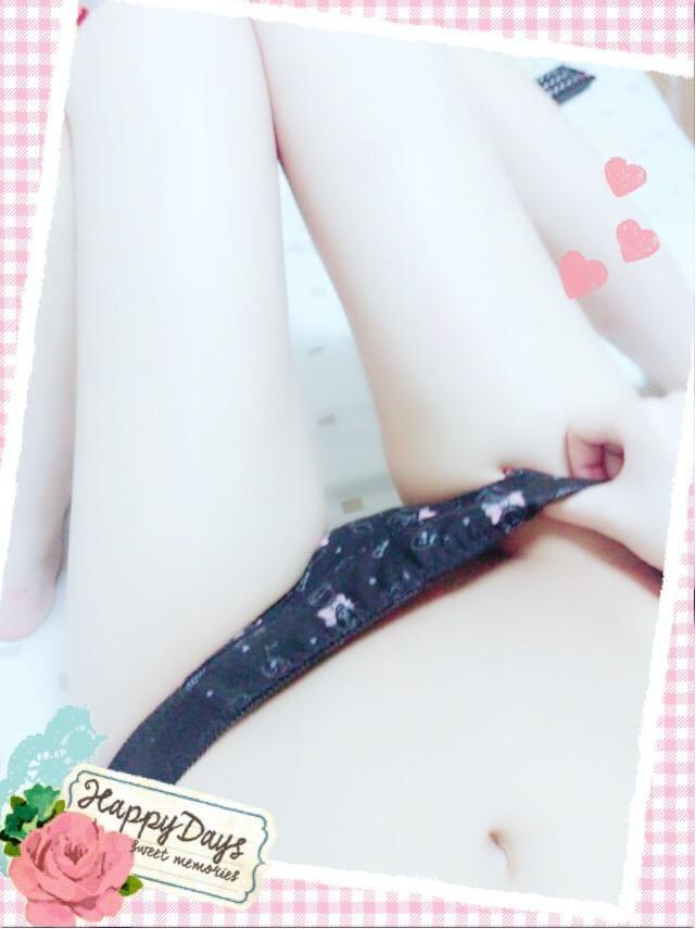 「おはよう☆」06/21(木) 16:54   ミオ★の写メ・風俗動画