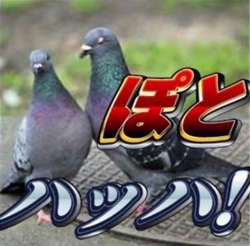 みらい「かわゆすぎ!!❤」06/21(木) 17:00 | みらいの写メ・風俗動画