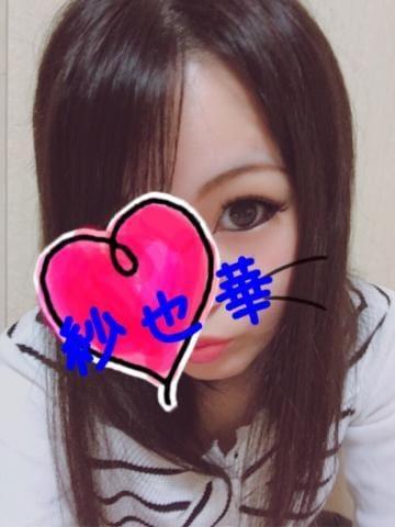 紗也華~サヤカ「出勤」06/21(木) 17:01   紗也華~サヤカの写メ・風俗動画