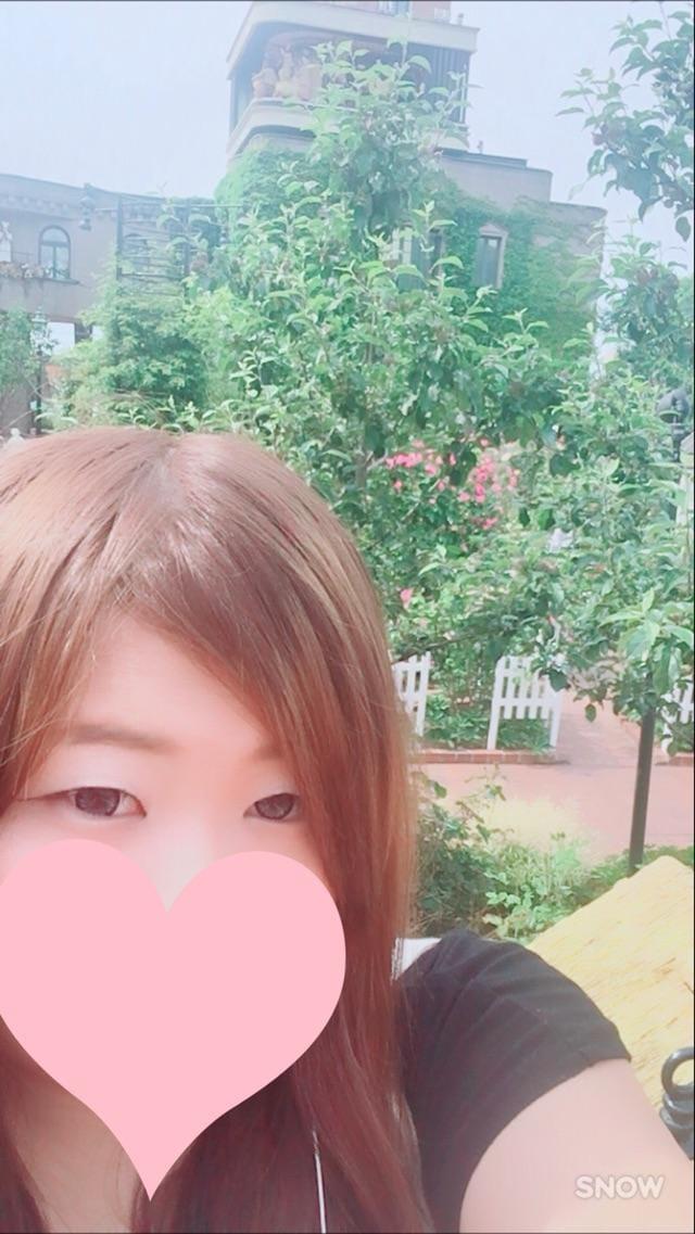 えみり「とらぶる発生**。」06/21(木) 17:03   えみりの写メ・風俗動画