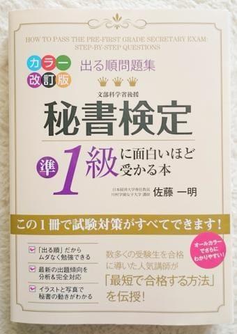 「いん」06/21(木) 17:30 | かえでの写メ・風俗動画