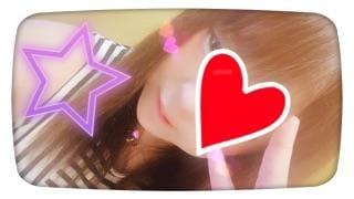 ゆうこ「こんにちは☆」06/21(木) 17:45 | ゆうこの写メ・風俗動画