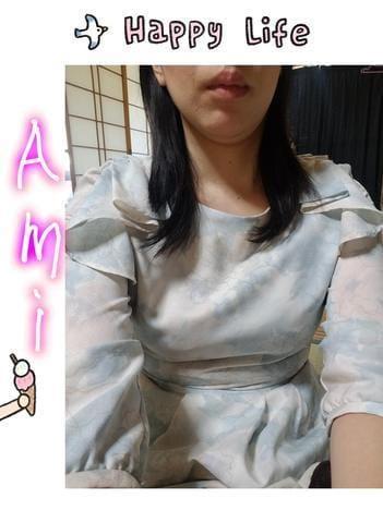 あみ☆☆☆「出勤&待機(^_^)v」06/21(木) 17:55 | あみ☆☆☆の写メ・風俗動画