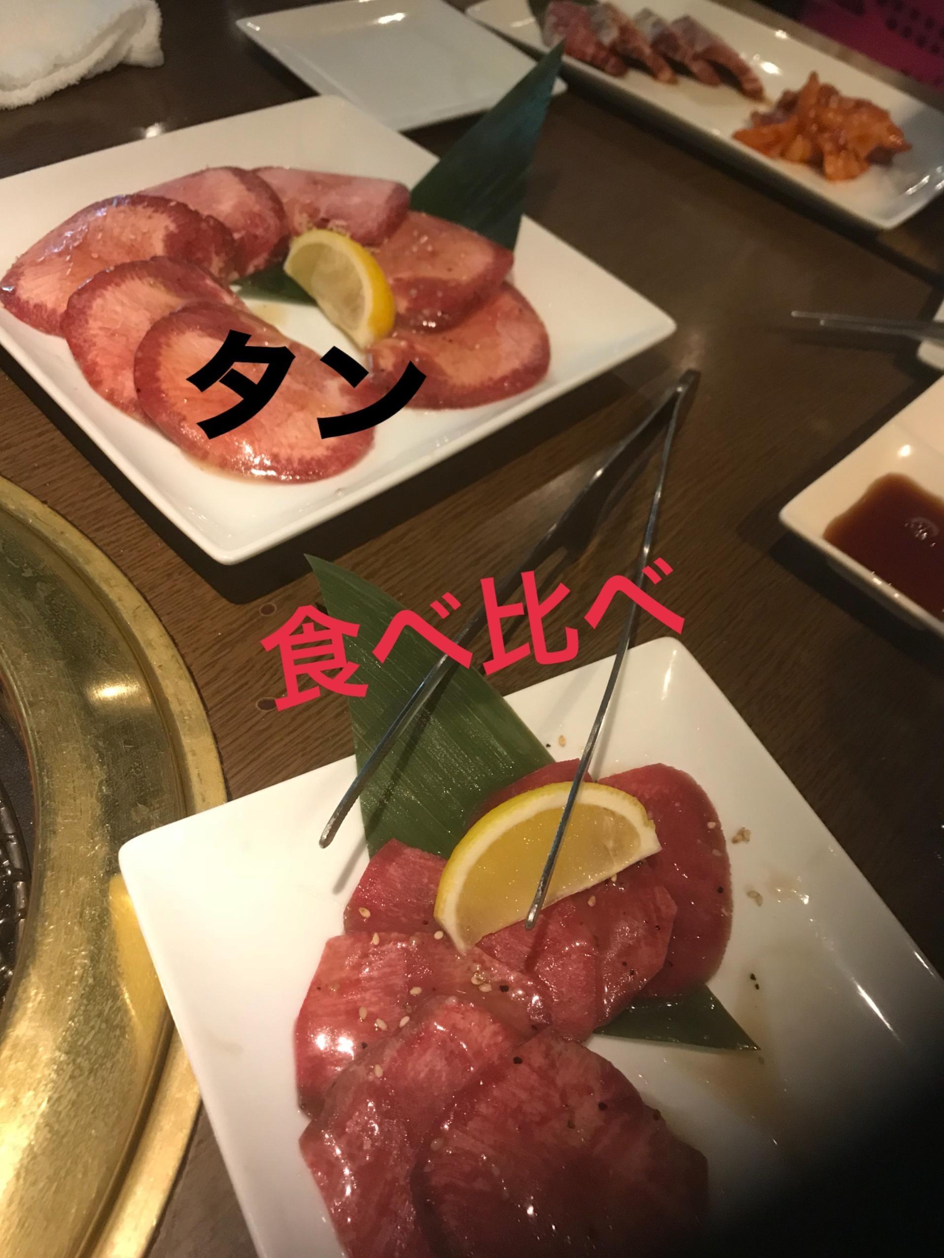 はるな「お肉」06/21(木) 18:52   はるなの写メ・風俗動画
