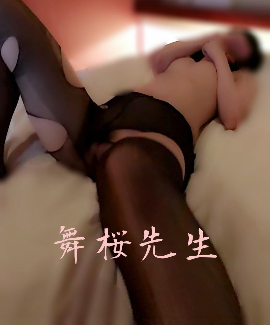 土屋 舞桜「犯したい?犯されたい?」06/21(木) 18:55   土屋 舞桜の写メ・風俗動画