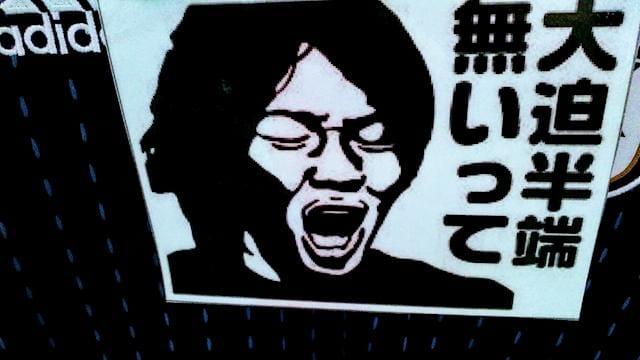「こんな気分」06/21日(木) 19:02 | 香田の写メ・風俗動画