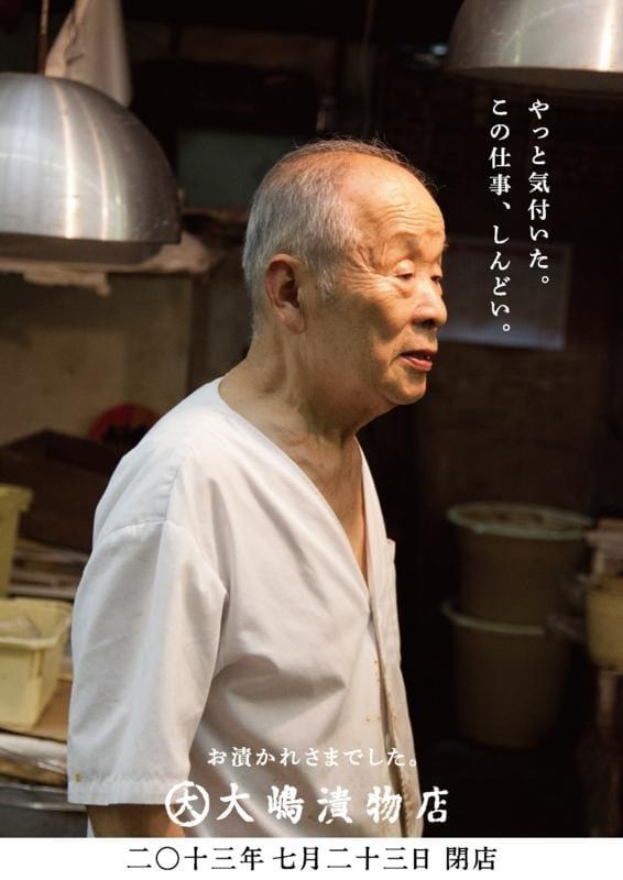 ひとみ「松戸といえば、桃色奥様!」06/21(木) 19:07 | ひとみの写メ・風俗動画