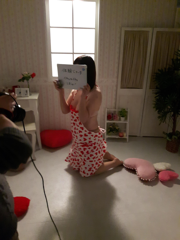 「ゆうゆです」06/21(木) 19:10 | ゆうゆの写メ・風俗動画