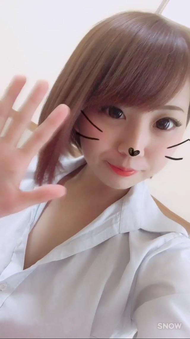 「ありがとう」06/21(木) 19:21 | 涼宮 りほの写メ・風俗動画