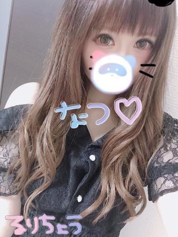 「帰宅っぴ\❤︎/」06/21(木) 19:50 | 夢咲なつ~ゆめさきなつ~の写メ・風俗動画