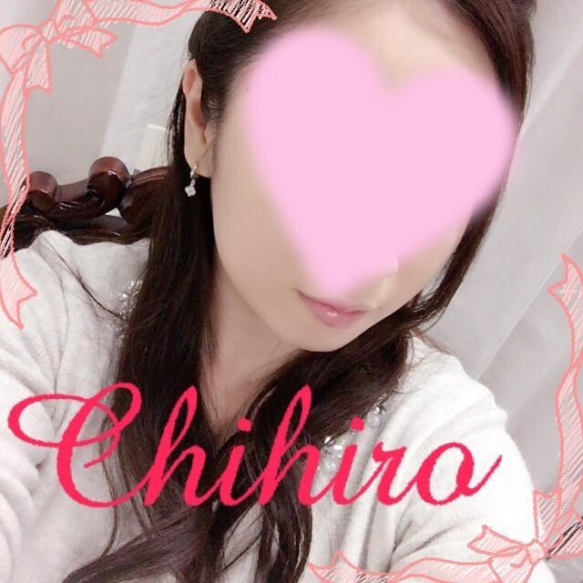 「出勤です!」06/21(木) 19:51   チヒロの写メ・風俗動画