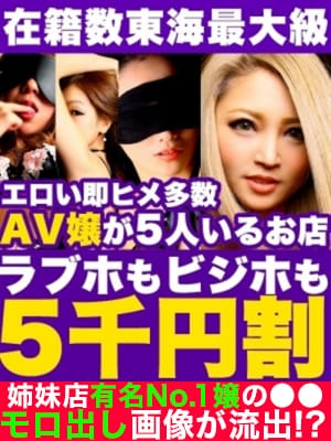 「駅チカ限定割引!」06/21(木) 20:00 | 馬場の写メ・風俗動画