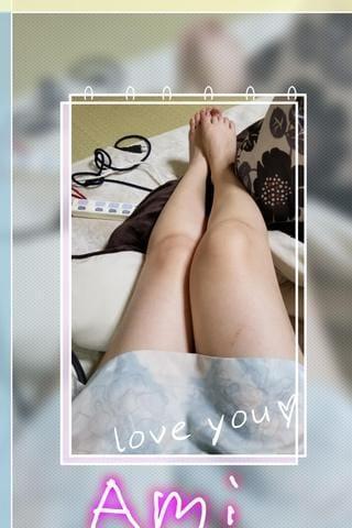 あみ☆☆☆「お待ちしてます\(^_^)/」06/21(木) 20:07 | あみ☆☆☆の写メ・風俗動画