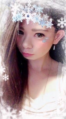 「☆お礼☆」06/21日(木) 21:19 | メアリーの写メ・風俗動画
