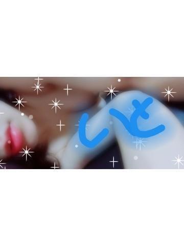 いと「明日♪」06/21(木) 21:40 | いとの写メ・風俗動画