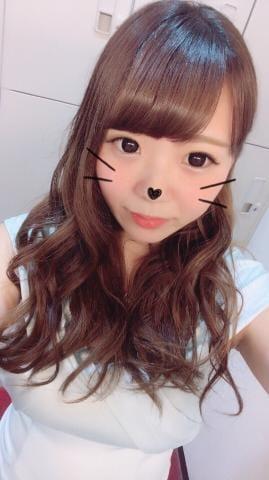 「お礼♡」06/21(木) 21:59   竜宮 れなの写メ・風俗動画