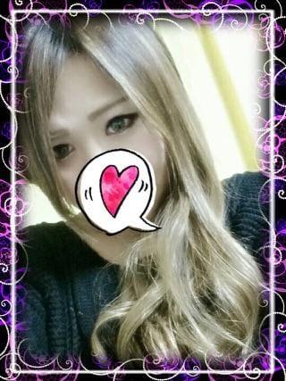 「さっきのビジホで☆」06/21(木) 22:01 | あいなの写メ・風俗動画