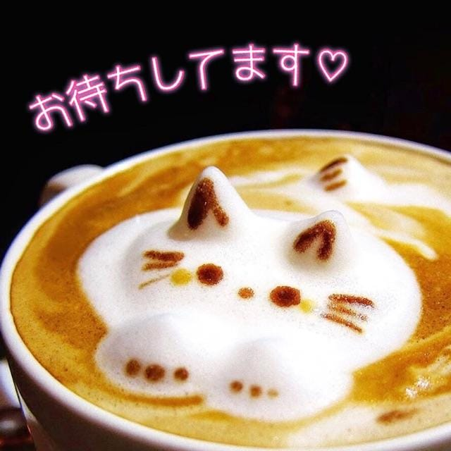 ゆうな「今日は急遽☆」06/21(木) 22:04 | ゆうなの写メ・風俗動画