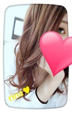 りな「rina」06/21(木) 22:07 | りなの写メ・風俗動画
