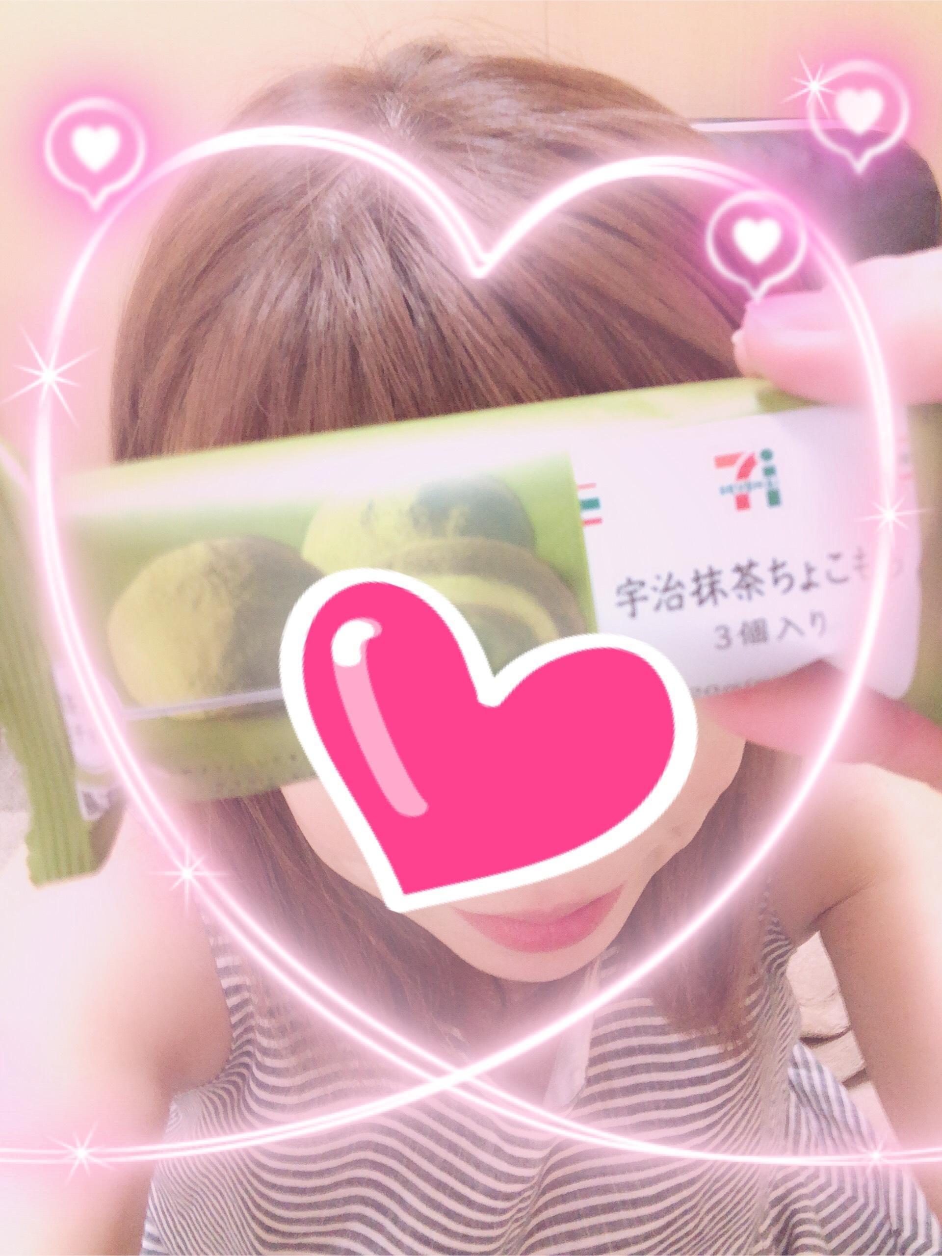 「ありがとう♡」06/21(木) 22:25 | 杏里【5/1入店】Eカップの巨乳の写メ・風俗動画