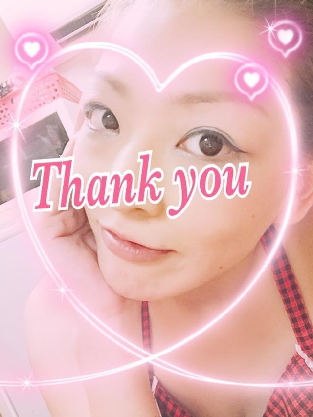 「ありがとう♡」06/21(木) 23:00 | レイラの写メ・風俗動画