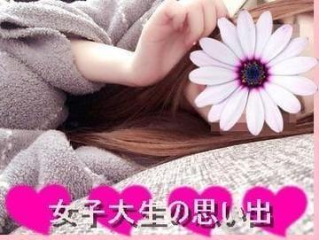 「こんばんわ」06/21日(木) 23:09 | みなこの写メ・風俗動画
