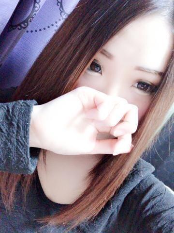 「ありがとう!」06/21日(木) 23:10 | ひなの写メ・風俗動画