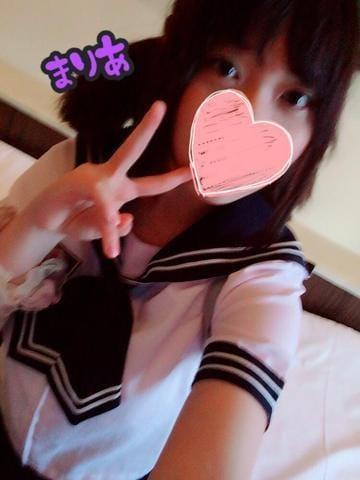 まりあ「まりあクイズ!」06/21(木) 23:11 | まりあの写メ・風俗動画