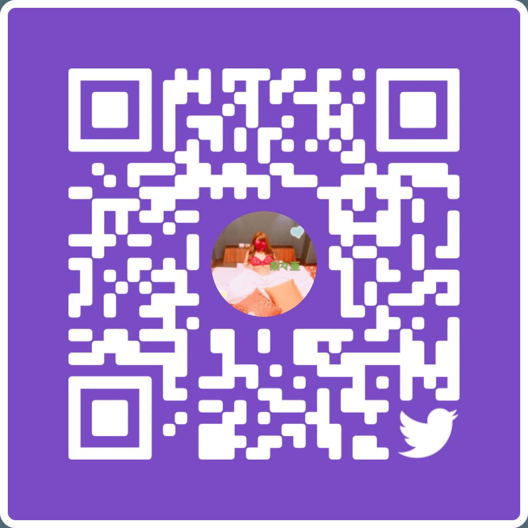 梨々亜「QRコード公開☆」06/21(木) 23:34 | 梨々亜の写メ・風俗動画