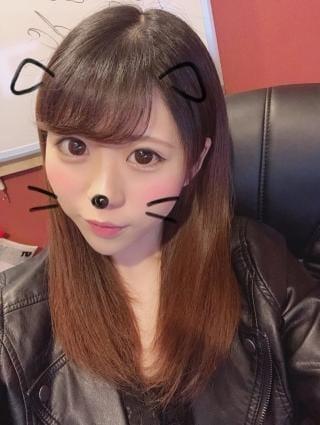 「お礼♡」06/22(金) 00:06   工藤 るなの写メ・風俗動画