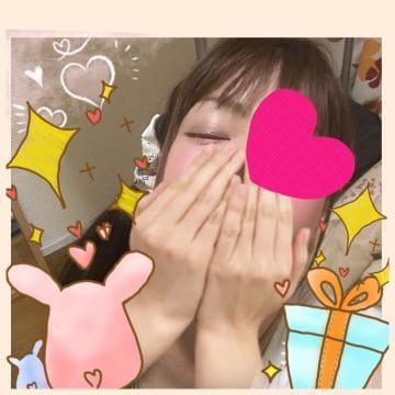 「ありがとうございました?」06/22(金) 00:14 | 体験☆手島  爆乳の可愛い奥様♪の写メ・風俗動画
