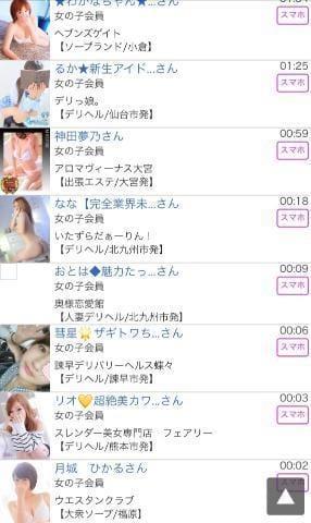 「みたよ☺︎ありがとう❤️」06/22(金) 00:18   ひめなの写メ・風俗動画