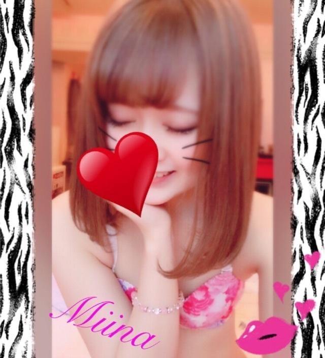 みいな「21日お礼☆」06/22(金) 00:41   みいなの写メ・風俗動画