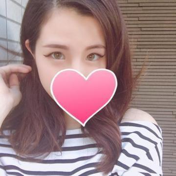 アヤナ「1113号室様へ♡」06/22(金) 01:45   アヤナの写メ・風俗動画