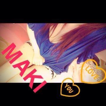 「★MAKIです★」06/22(金) 02:10 | MAKIの写メ・風俗動画
