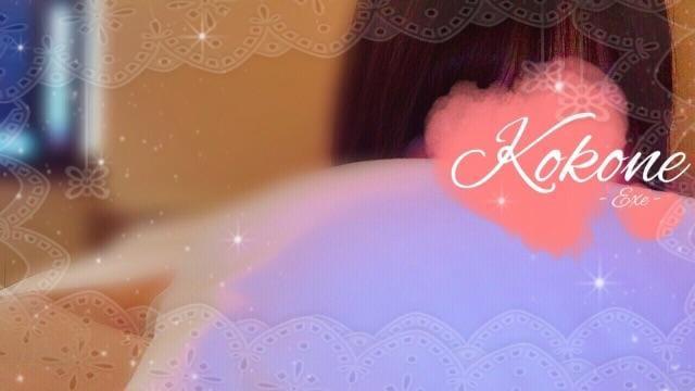 「*.°〇〇〇に夢中...♪」06/22日(金) 02:26   姫乃ここねの写メ・風俗動画